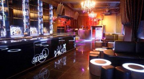 Amika Nightclub Review